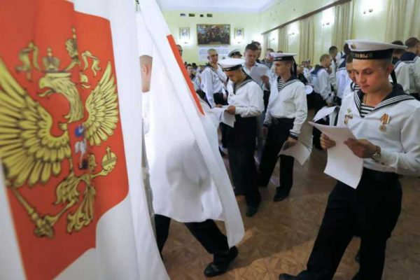 ForPost Политика - В Севастополе обсудят изменение избирательного законодательства РФ