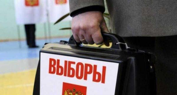 Партийные рейтинги демонстрируют стабильность — ФОМ