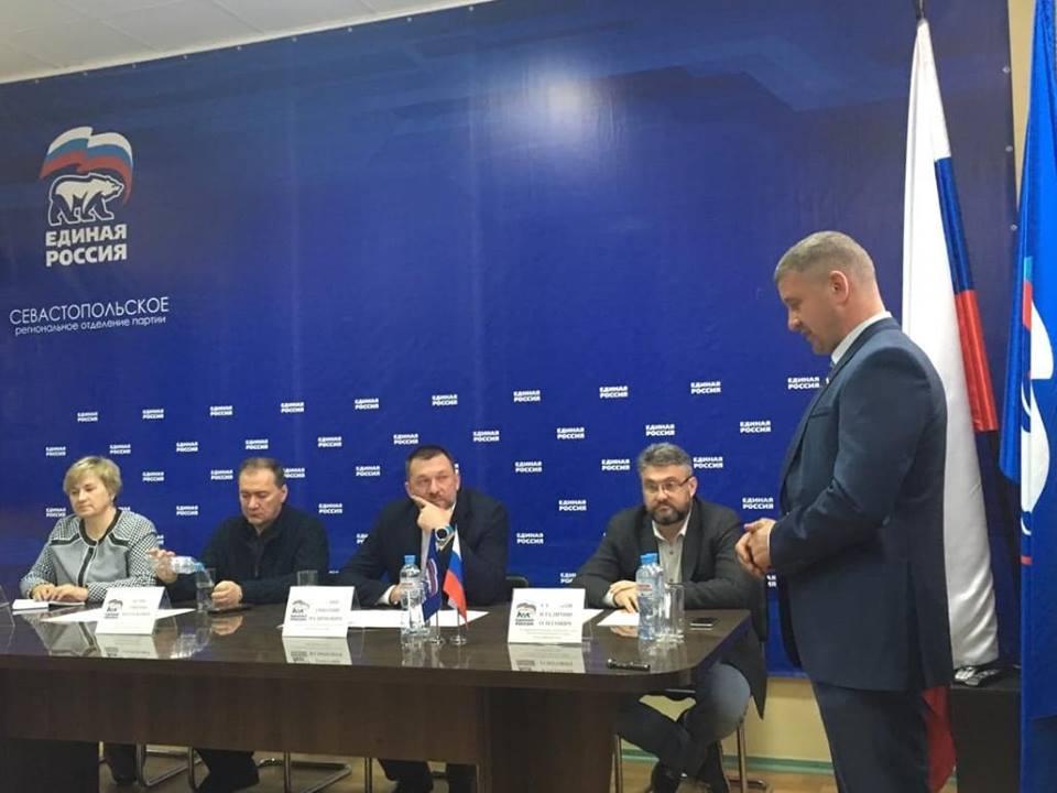 Единороссы Севастополя получили «рецепт»  победы на выборах