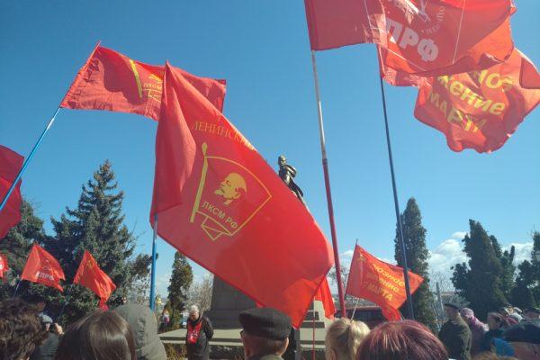 Коммунистов отправили проводить демонстрацию на 1 мая на окраине Севастополя