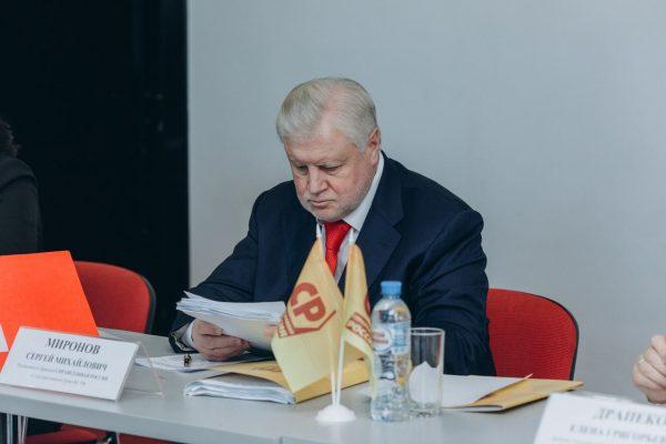 Миронов не исключает объединения нового трёхпартийного образования с Партией пенсионеров