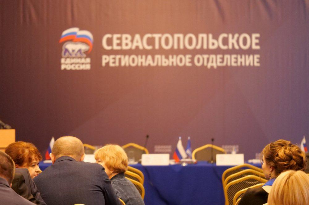 В Севастополе примерили к местным реалиям слова Медведева о «тепличных условиях» для партии власти