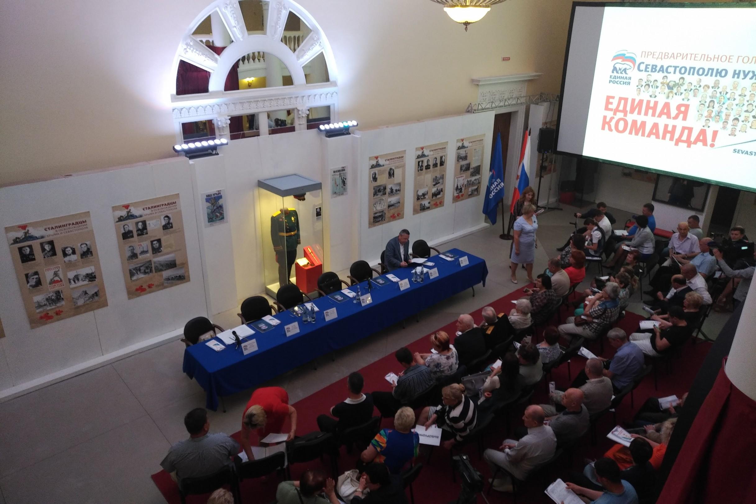 Обнародован предварительный список кандидатов праймериз «Единой России» в Севастополе