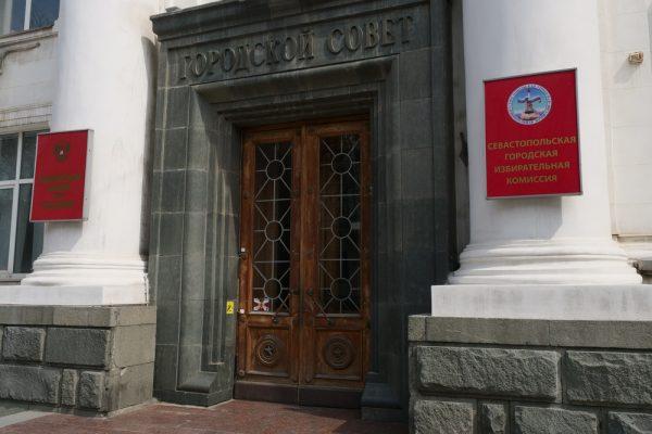 ForPost Политика - Депутаты Севастополя хотят выяснить, сколько задолжал ДИЗО?