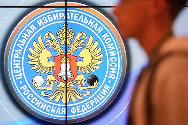 ForPost Политика - ЦИК получил больше рычагов влияния на избирком Севастополя