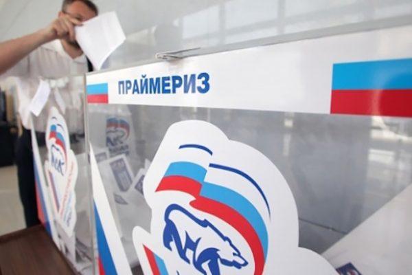 ForPost Политика - Терновка — самая активная на праймериз «Единой России» в Севастополе