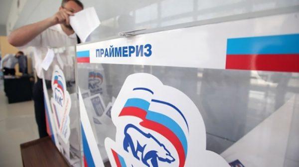 Молодёжь игнорирует предварительное голосование «ЕР» в Севастополе