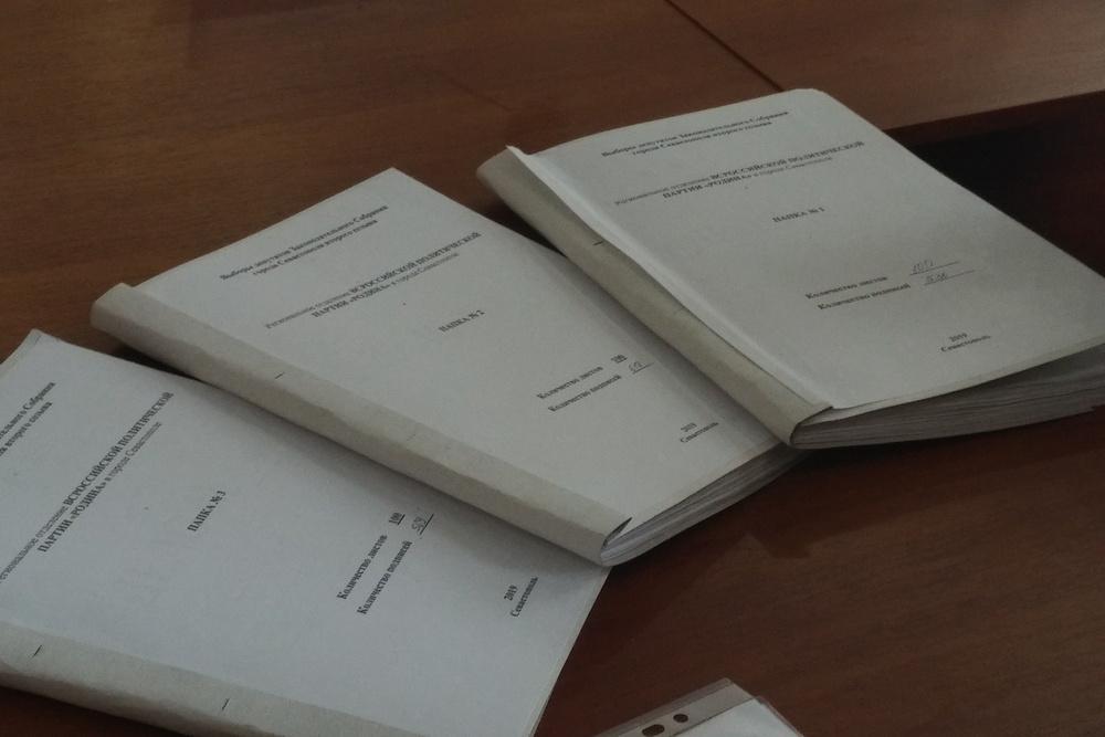 Подписи реальные, но их не принимают: Севизбирком нашел причину не допустить к выборам «Зелёных» и «Родину»