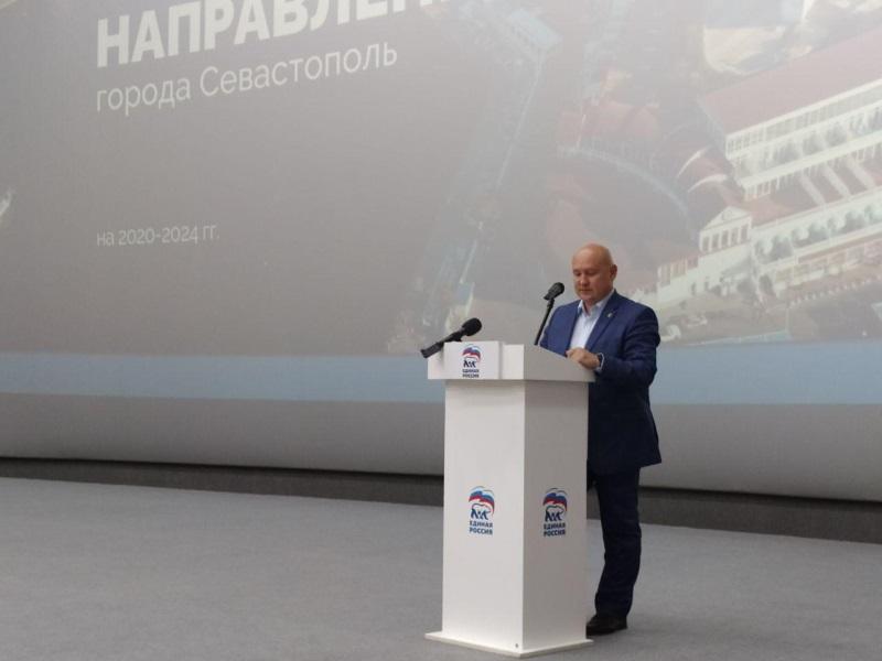 Михаил Развожаев рассказал о планах по развитию Севастополя на ближайшие 4 года