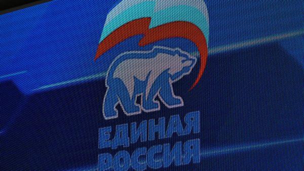 Списки кандидатов «ЕР» станут известны в ходе первого съезда 19 июня