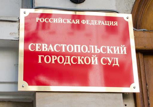 Суд Севастополя отклонил иск Ивана Комелова по выборам