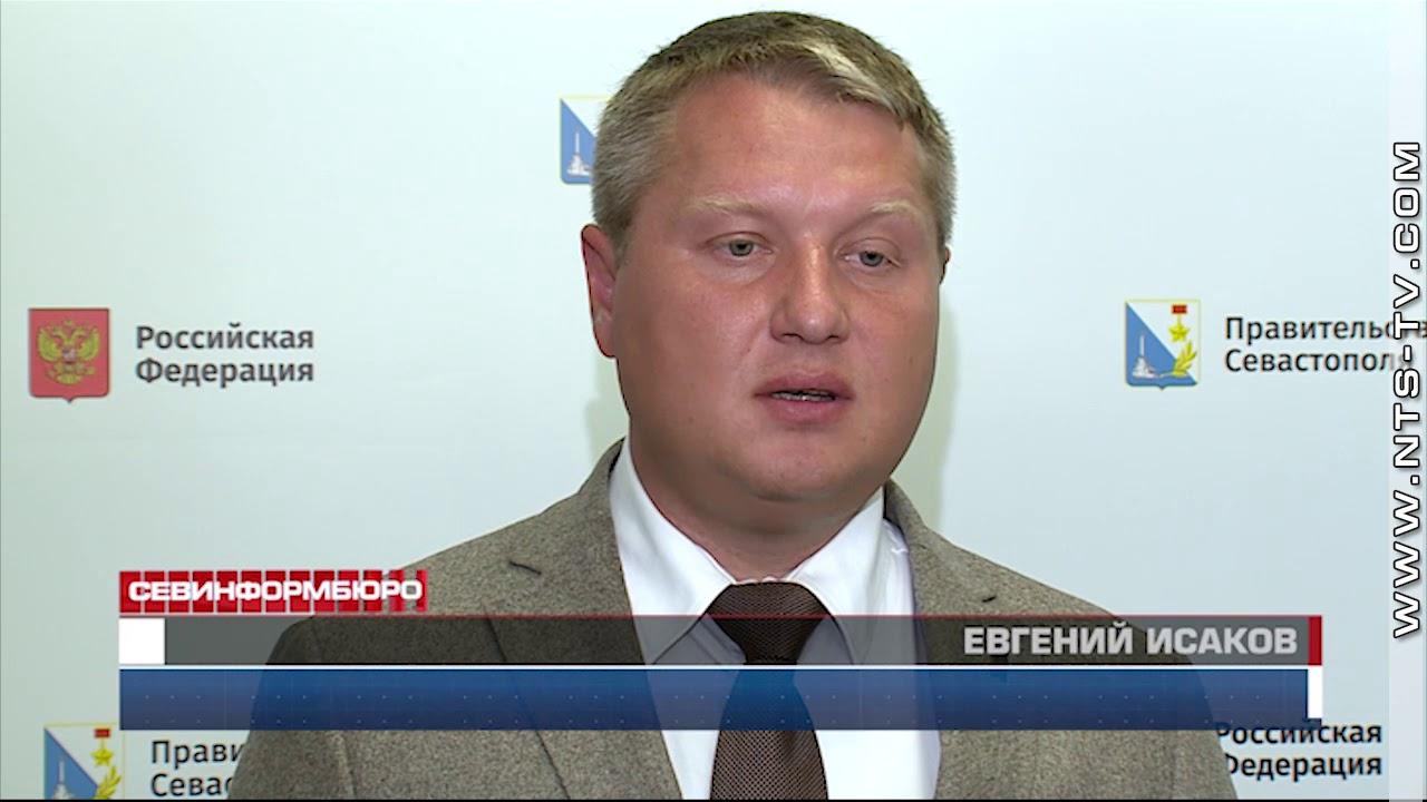 Экс-замглавы департамента транспорта Севастополя стал министром транспорта в Крыму
