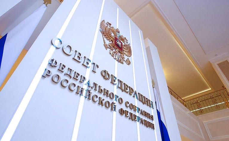 В Севастополе ожидают непростое голосование за нового сенатора
