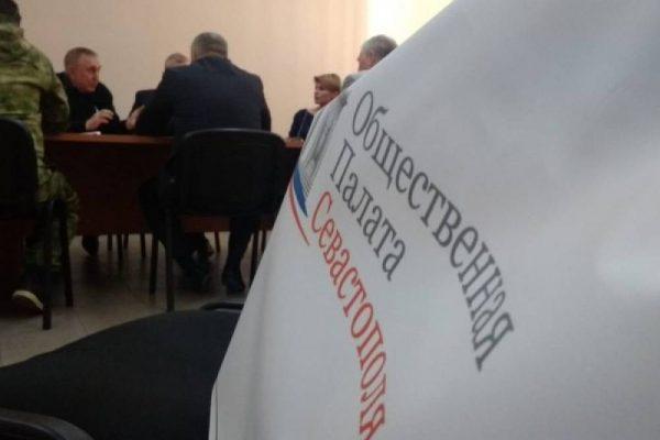 ForPost Политика - Бизнес-лоббист, радикал, бывший силовик: кто претендует на членство в Общественной палате Севастополя