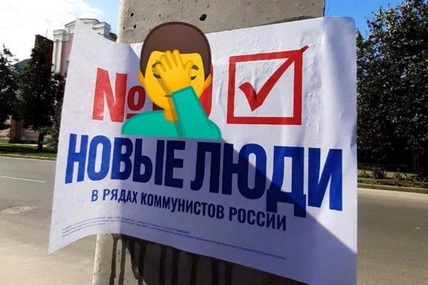 ForPost Политика - Севастопольцы поучаствуют в отборе на реалити-шоу «Новых людей»