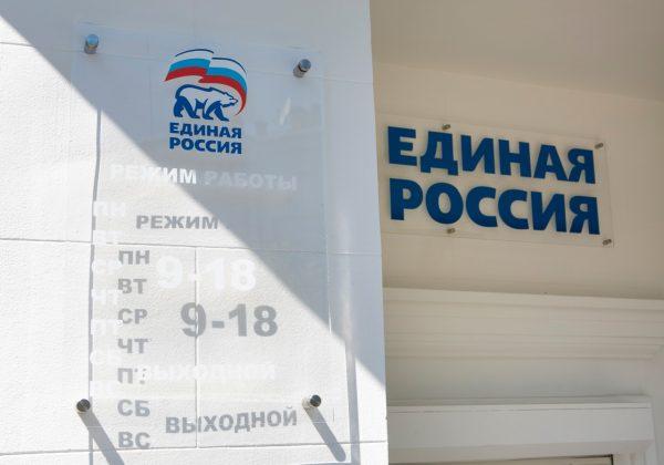 Для «Единой России» уже достаточно и 45% на выборах в ГД