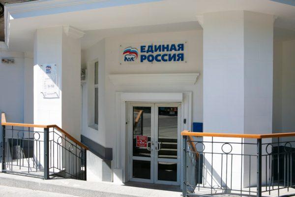 ForPost Политика - Единороссы Севастополя могут собрать больше 50% голосов избирателей на выборах в ГД — аналитик