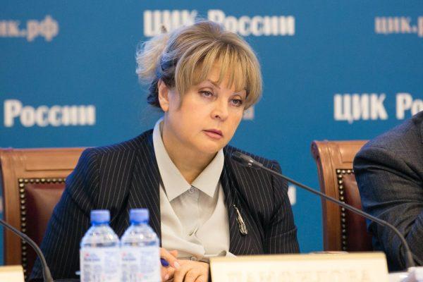 Памфилова: Готовится документ о внесудебной блокировке агитации в интернете