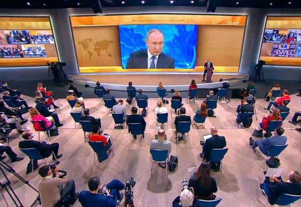 Путин может обратиться к Федеральному собранию на день рождения Ленина