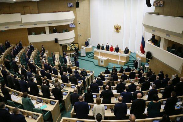 Госдума и Совет Федерации утвердили членов ЦИК следующего созыва
