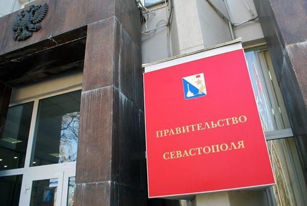 Вице-губернаторы Севастополя за прошлый год заработали гораздо больше Развожаева