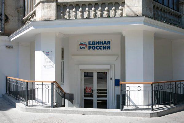 Ярусов и Мишин возглавили районные отделения «ЕР» в Севастополе