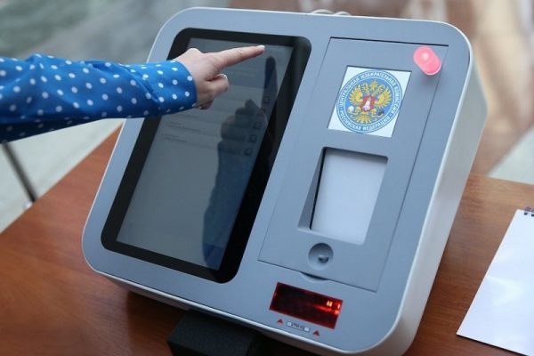 ForPost Политика - Севастопольцы смогут протестировать систему дистанционного голосования