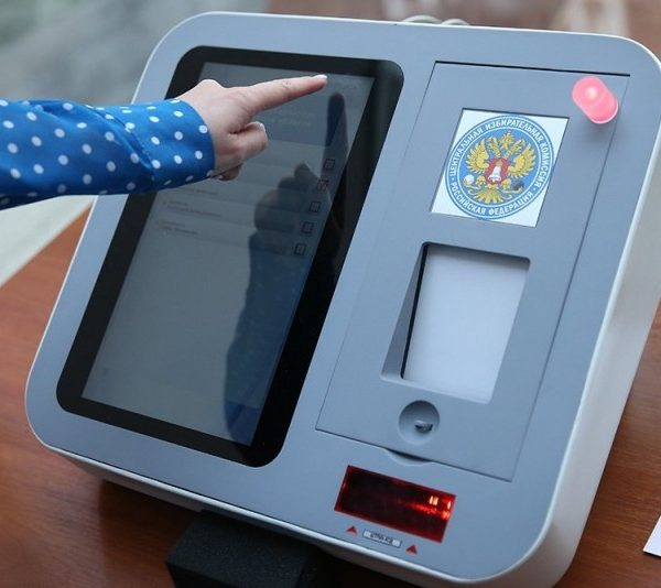 ForPost Политика - В Севастополе тестируют электронное голосование