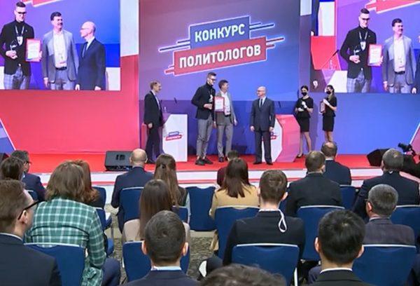 На «кремлёвском» конкурсе политологов отличились представители Севастополя