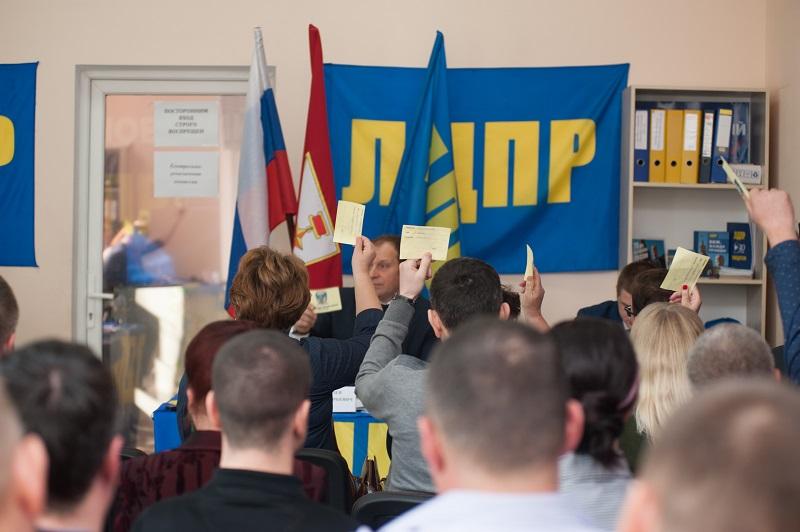 Списки кандидатов ЛДПР на выборах в ГД озвучат на съезде 25 июня