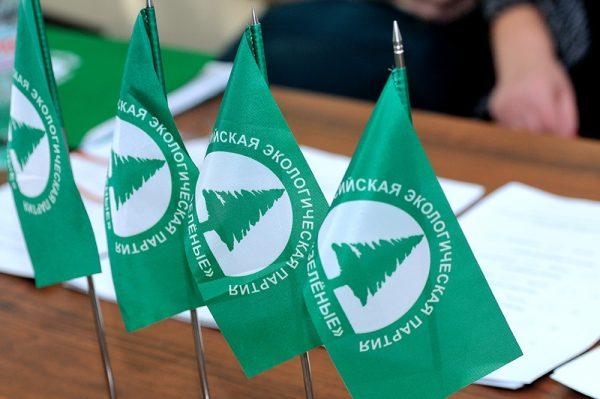 Кремль решил проредить «зелёные» партии — эксперты