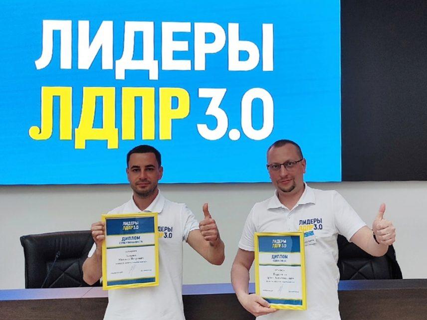 Высшая школа ЛДПР косвенно демонстрирует Жириновского «поколения 3.0»