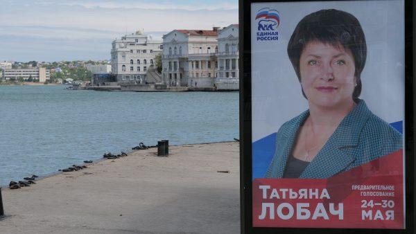 Статисты и тяжеловесы: кто станет кандидатом в депутаты Госдумы от «ЕР» в Севастополе