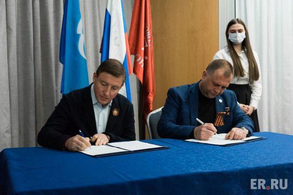 Союз единороссов с добровольцами Донбасса на выборы в Севастополе не повлияет — эксперт