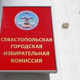 В Севастополе могут отстранить от работы невакцинированных членов избиркомов