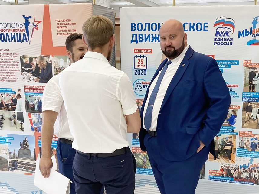 В Севастополе член оргкомитета праймериз участвовал в процедуре как кандидат