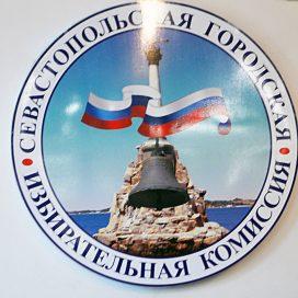 Восемь кандидатов в депутаты ГД подали документы в избирком Севастополя