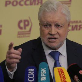 Избирательный блок КПРФ и эсеров позволил бы опередить «Единую Россию» — Миронов