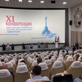 Турчак подвёл итоги праймериз на конференции «ЕР» в Севастополе