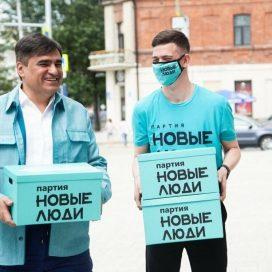 В партии «Новые люди» предложили отменить муниципальный фильтр