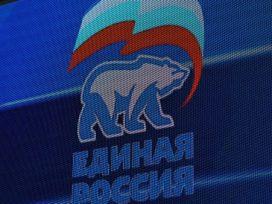 «Единая Россия» лидирует после обработки 90% протоколов