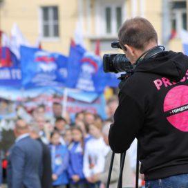 В Севастополе комиссия по делам несовершеннолетних займётся незаконными митингами