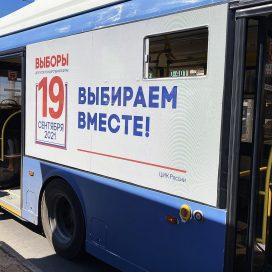 Кого зарегистрировали на выборах в Верхнесадовский муниципальный совет в Севастополе