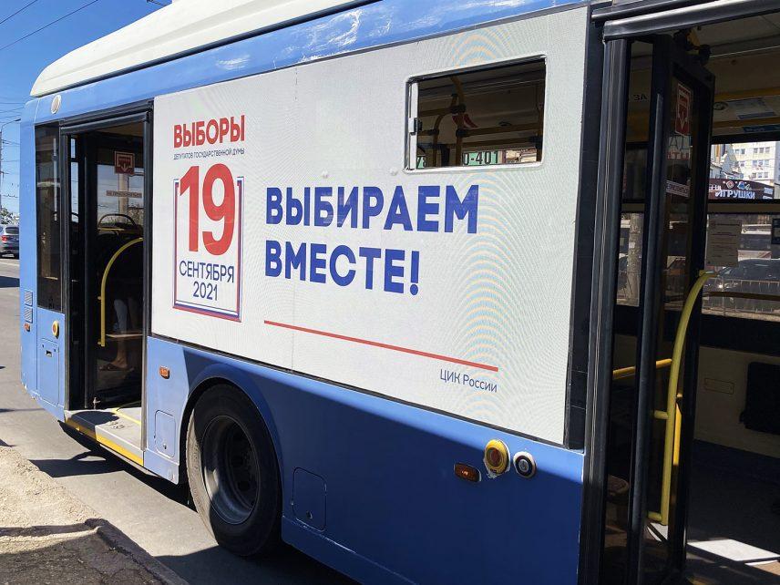 Что поменяется в политической жизни Севастополя после выборов?